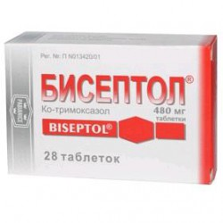 Бисептол, табл. 480 мг №28